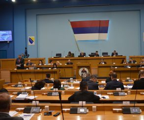 Usvojen Nacrt zakona o izmjenama Zakona o javnom redu i miru
