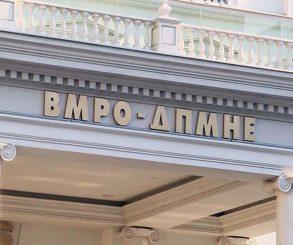 Iz VMRO- DPMNE izbačeni poslanici koji su glasali za ustavne promjene